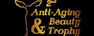 trophee logo
